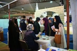 أحجابي يرضي ربي | فعاليات يومية تفاعلية متنوعة ميّزت جناح جمعية الاتحاد الإسلامي في معرض الكتاب 44 - طرابلس