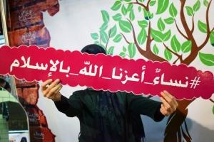 20180417-أحجابي يرضي ربي