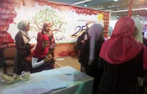 صحتك بالدني | فعاليات يومية تفاعلية متنوعة ميّزت جناح جمعية الاتحاد الإسلامي في معرض الكتاب 44 - طرابلس