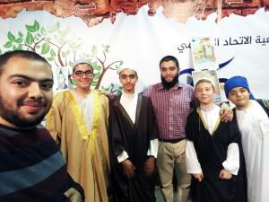 معرض الحضارة الإسلامية | فعاليات يومية تفاعلية متنوعة ميّزت جناح جمعية الاتحاد الإسلامي في معرض الكتاب 44 - طرابلس