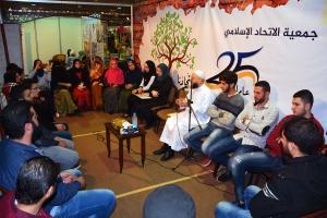 لقاء حواري مفتوح مع الشيخ حسن قاطرجي | فعاليات يومية تفاعلية متنوعة ميّزت جناح جمعية الاتحاد الإسلامي في معرض الكتاب 44 - طرابلس