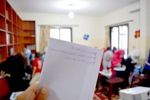 اختيار التخصص الجامعي بين الرغبات والقدرات.. محاضرة للطالبات في عكار