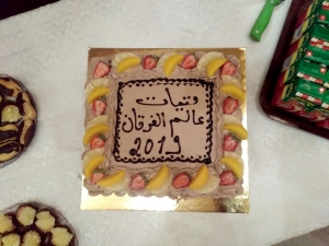 عالم الفرقان يكرّم معلّمات الدورات الصيفية في طرابلس