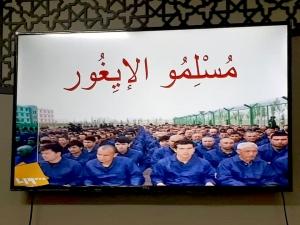 مأساة مسلمي الإيغور.. محاضرة لعائلات مؤسسة نماء في طرابلس ألقتها أ. عبير شبو