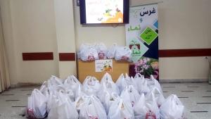 تقديمات مالية ووجبات باردة.. جانب من تقديمات مؤسسة نماء خلال شهر رمضان الكريم