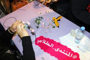 الأشغال اليدوية - معرض الكتاب - الاتحاد الإسلامي