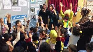 مسرح الدمى - معرض الكتاب - الاتحاد الإسلامي