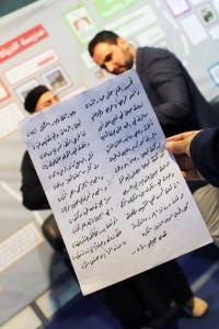 الشعر العربي - جمعية الاتحاد الإسلامي في معرض الكتاب – طرابلس