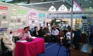 فقرة الشعر - جمعية الاتحاد الإسلامي في معرض الكتاب – طرابلس