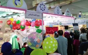 مسرح الدمى - جمعية الاتحاد الإسلامي في معرض الكتاب – طرابلس
