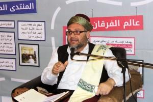 فقرة الحكواتي - جمعية الاتحاد الإسلامي في معرض الكتاب – طرابلس